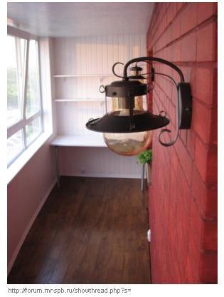 Освещение на балконе - ремонт балконов в харькове.
